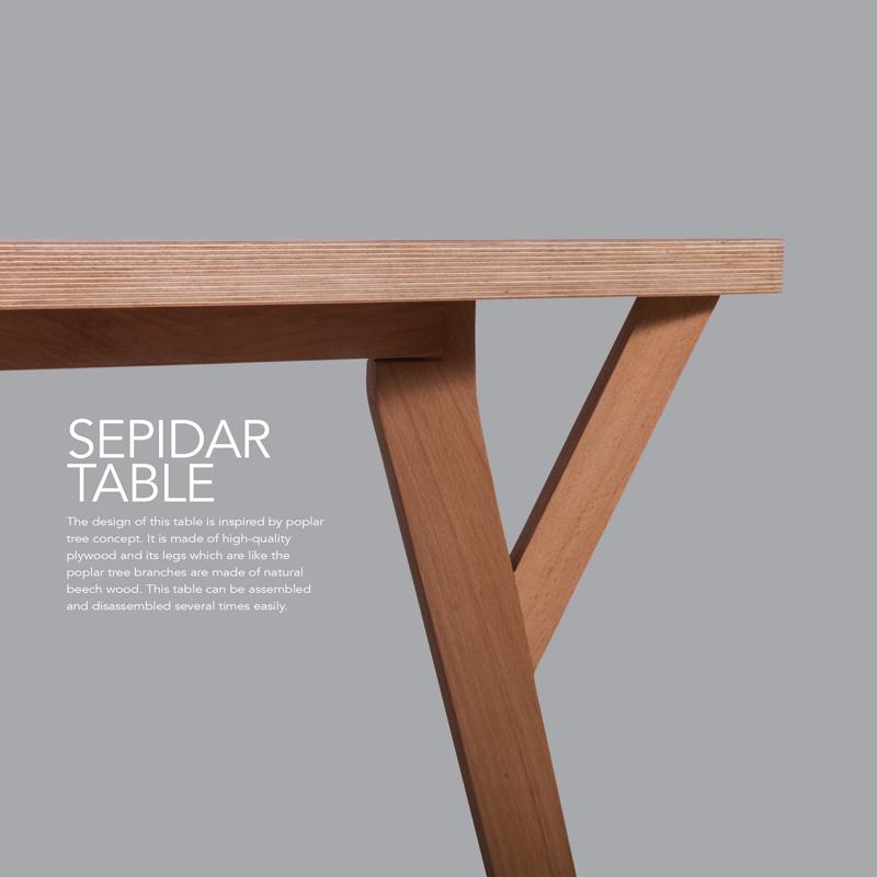 سپیدار (2)